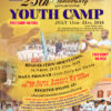 REGISTER NOW for the 25th Anniversary Youth Camp (7/15 – 7/21)