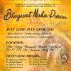 Bhagwat Maha Puran Yagna (7/22 – 7/29)