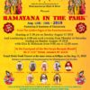 Ramayana In The Park (Aug 12th – 19th)