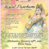 Vasant Panchami (1/29)